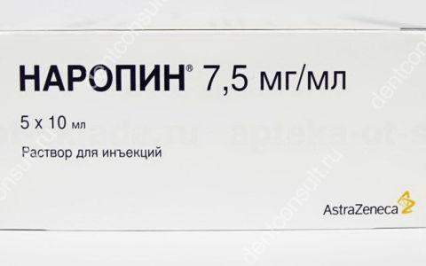 Анестетик «Наропин»: обзор средства