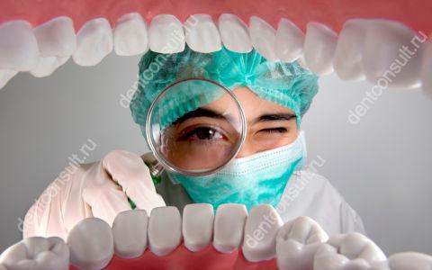 Методы диагностики зубных заболеваний