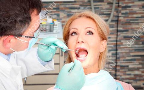 Сколько стоят бюгельные зубные протезы в Москве