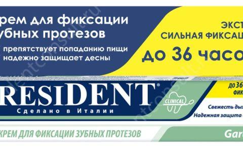 Крем для зубных протезов «Президент»