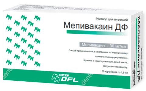 «Мепивакаин» для обезболивания: обзор средства