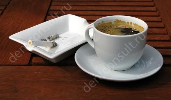 кофе с сигаретой