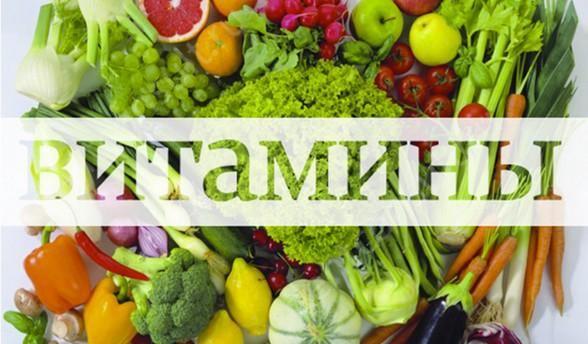 витамины как профилактика почернения зубов