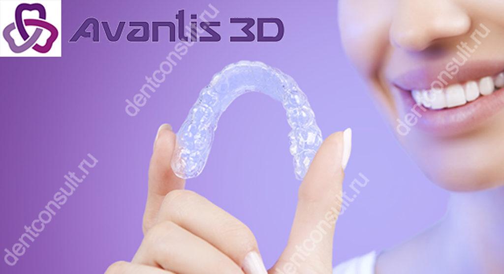 Avantis 3D