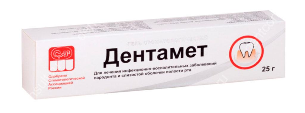 «Дентамет»
