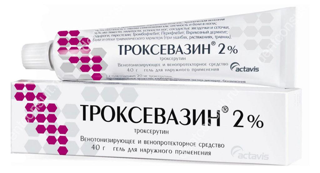 Гель «Троксевазин»