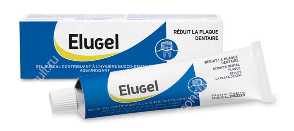 «Элюгель»