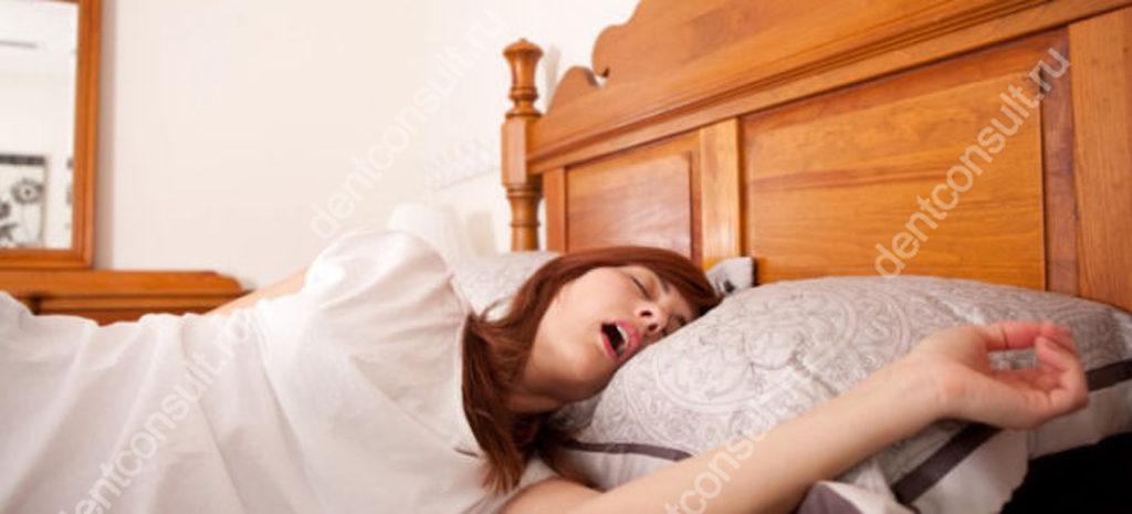 во время сна