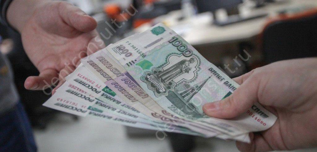 вернуть денежную компенсацию
