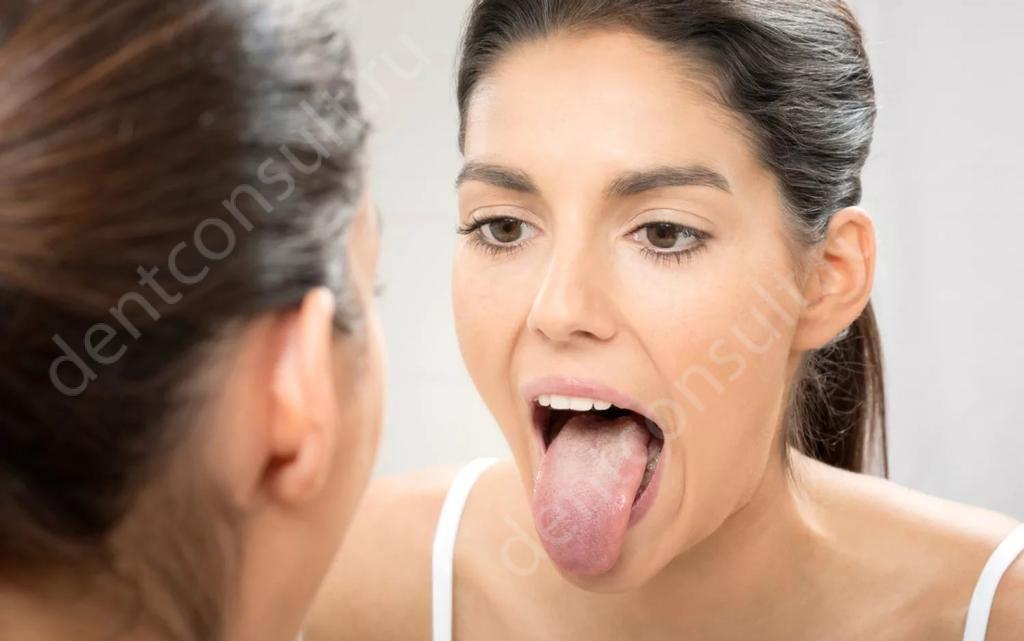 язык-в-зеркало