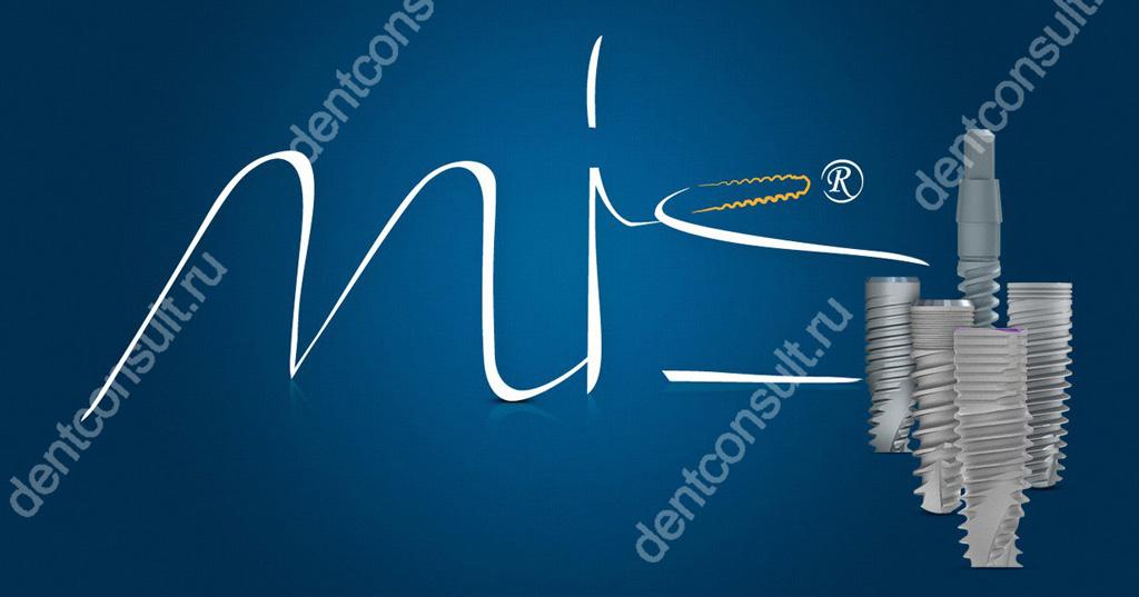 Обзор бренда MIS («МИС») – импланты израильского качества по вполне доступной цене