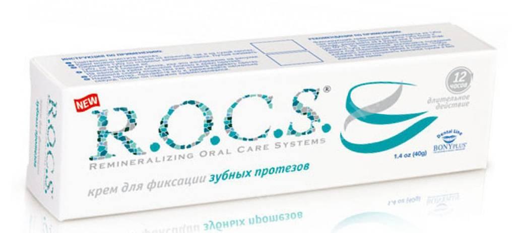 Фиксирующий крем Rocs