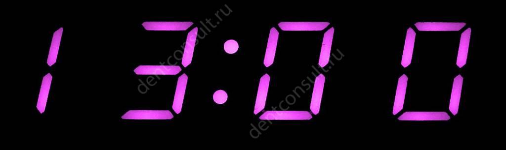 13 часов