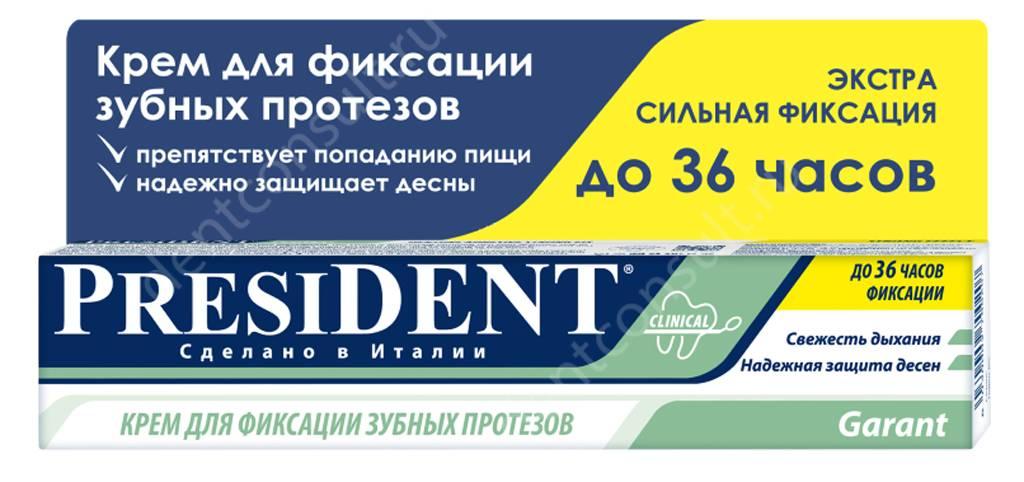 Крем «Президент»
