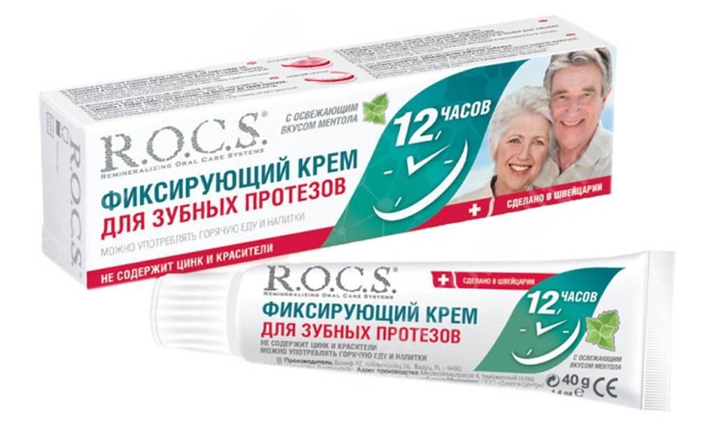 Крем «Рокс» для зубных протезов