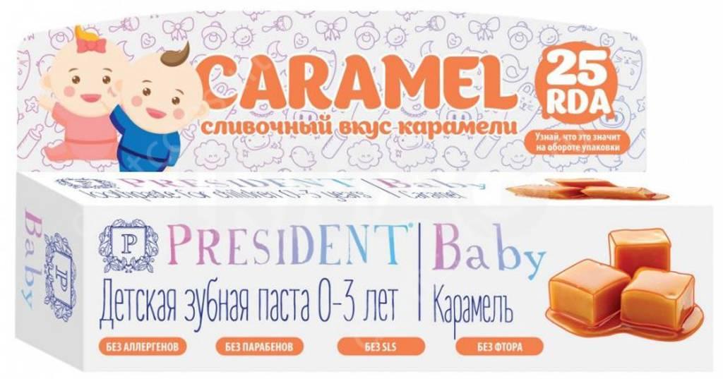 President Baby