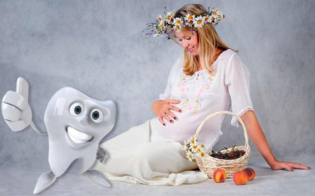Во время беременности следует внимательно относиться к своему здоровью