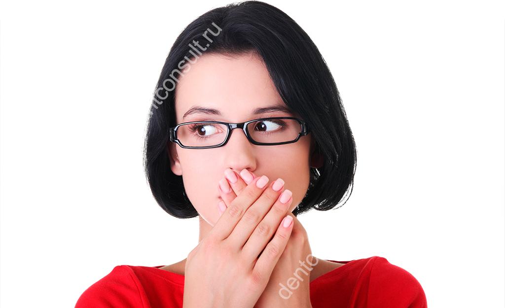 Язвенный глоссит