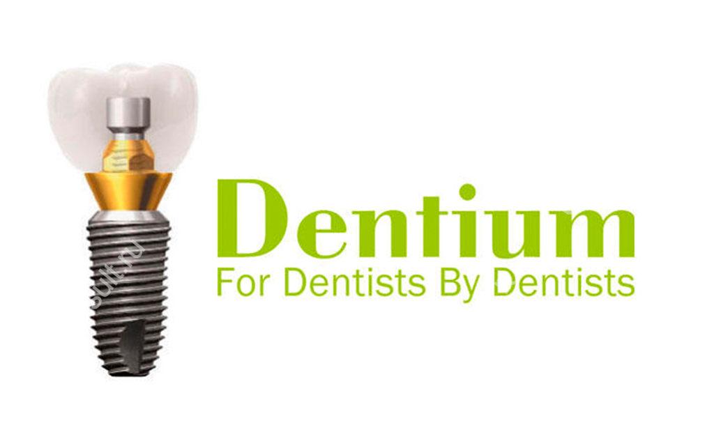 Импланты Dentium