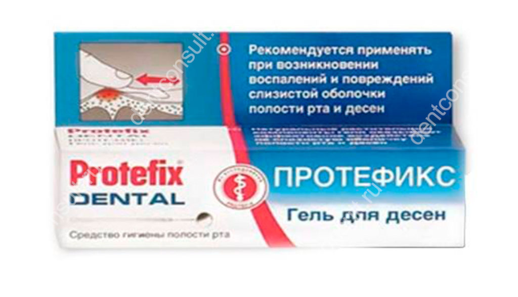 Protefix дентал гель