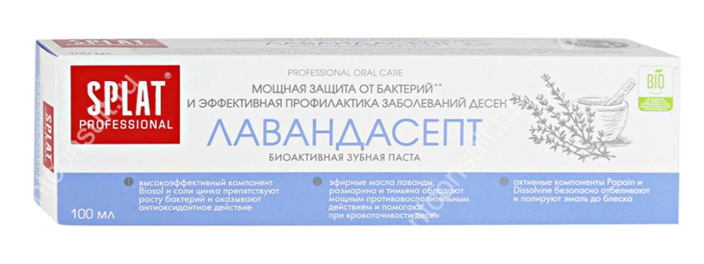 SPLAT «Лавандасепт»