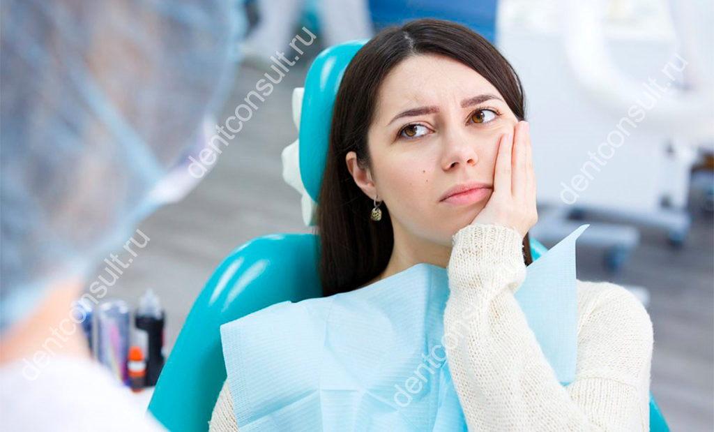 Застужен зубной нерв
