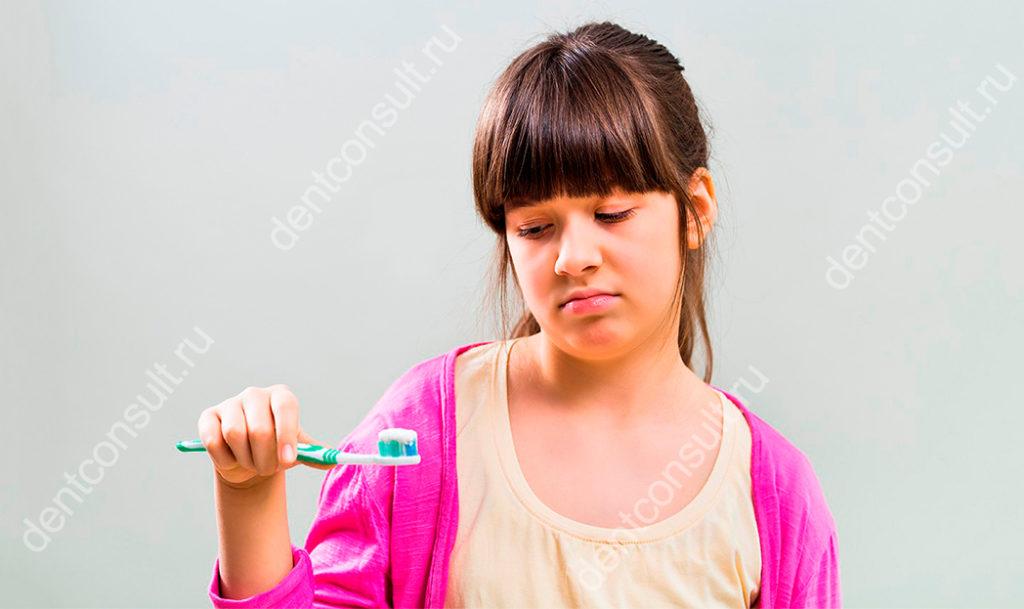 отказ чистки зубов