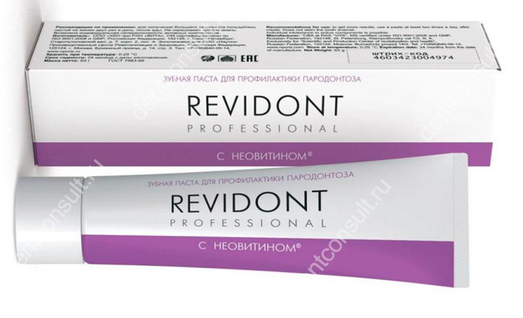 Revidont – комплекс «Неовитин»