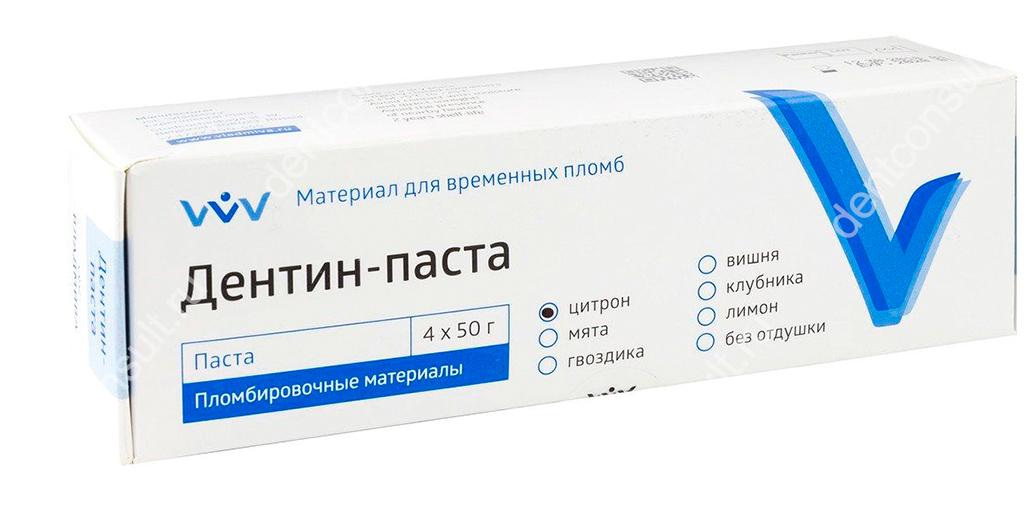 дентин паста