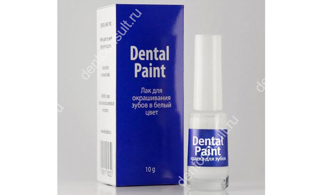 краска Dental Paint
