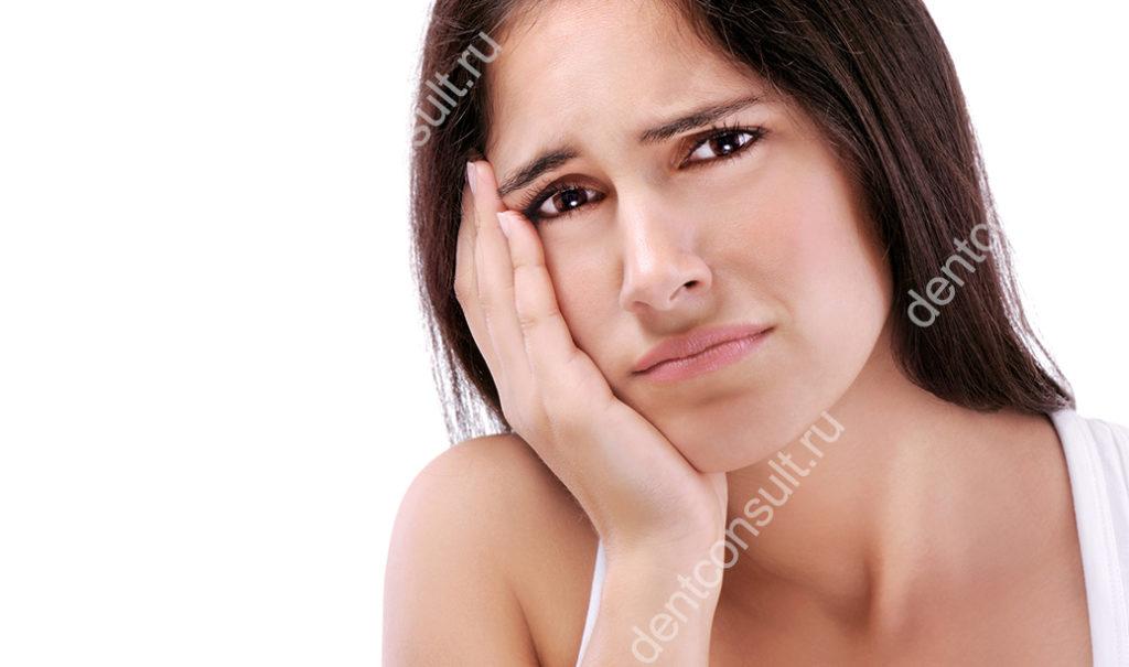 Разболелся зуб и опухла щека
