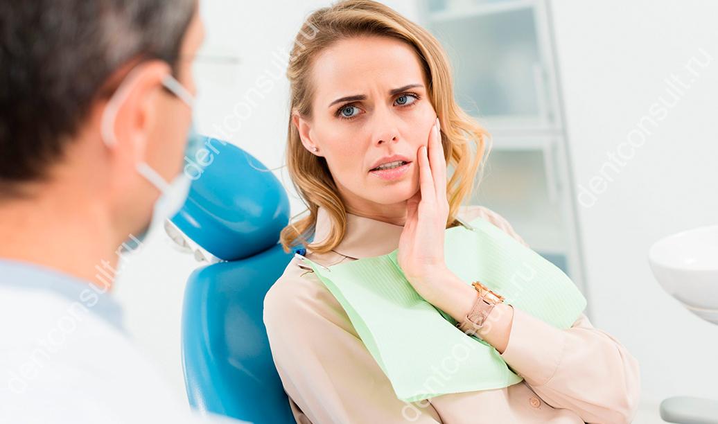 Больно ли лечить кариес