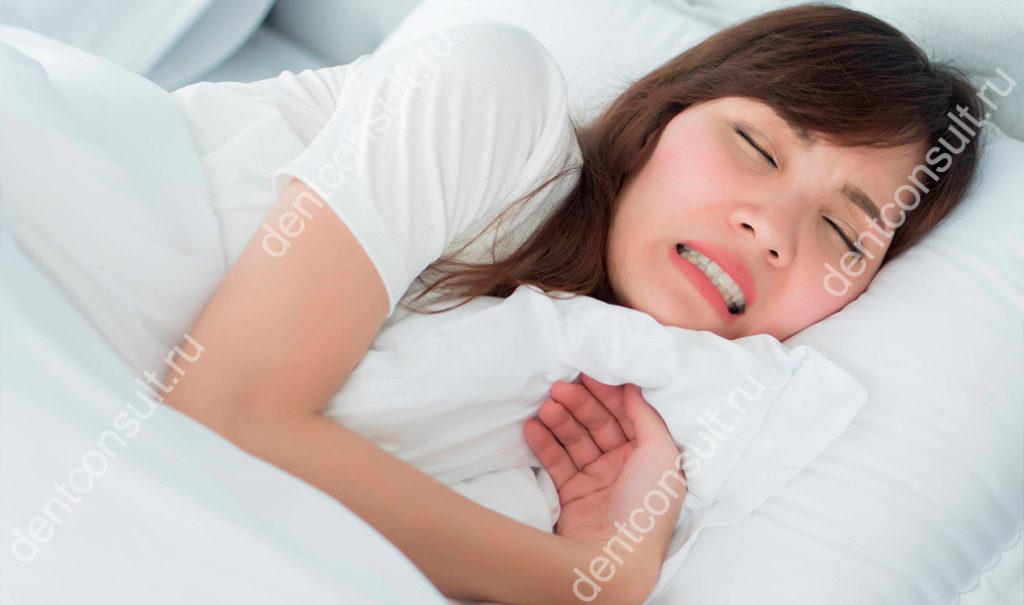 Скрежетание зубами во время сна
