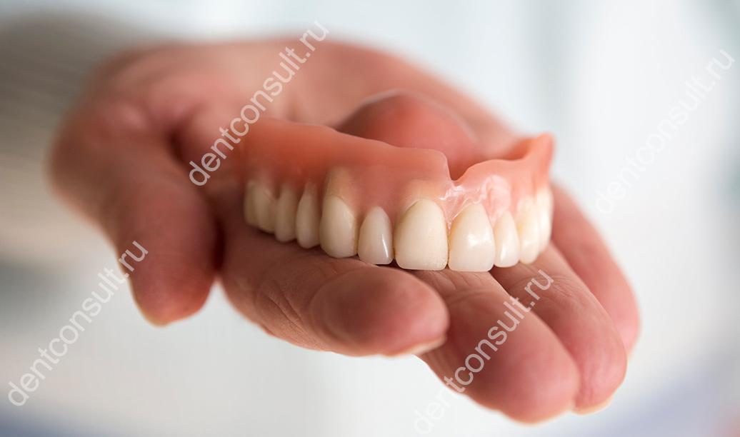 Как происходит протезирование зубов на дому