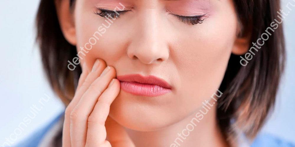 Экстренная скорая помощь стоматолога