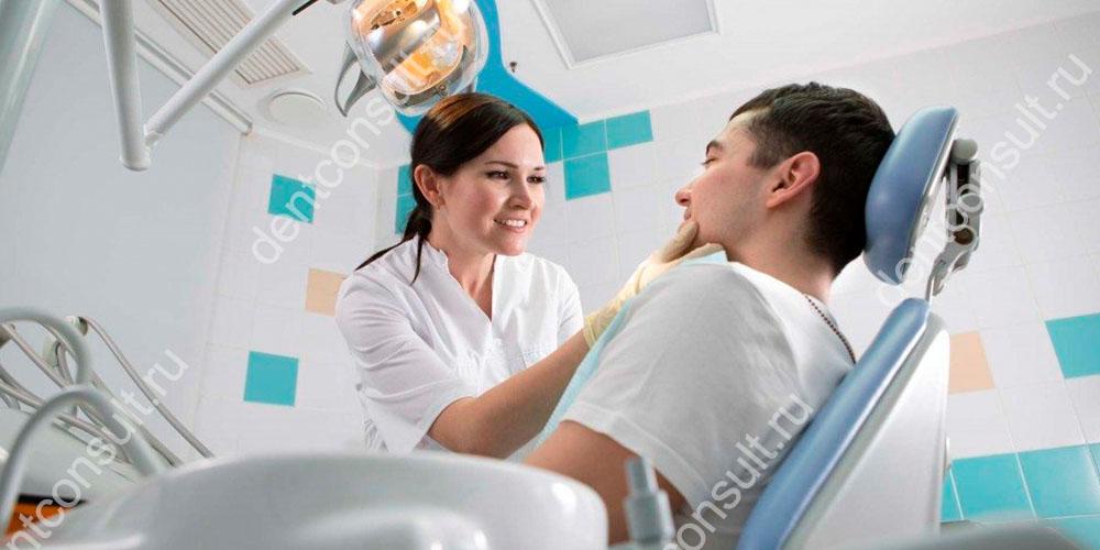 Как приготовиться к протезированию зубов