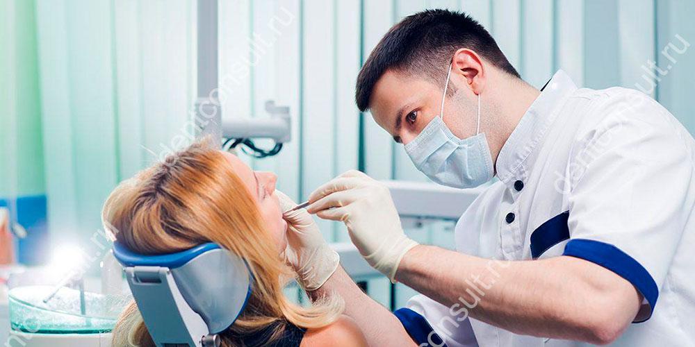 Лечение больных зубов